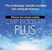 CMP BIOCLEAN PLUS - EXCELLENT ANTI-SLIME PERFORMANCE